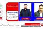 تمام آگهی های وزارت نفت  برای توزیع به ارشاد می رود