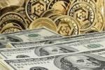 قیمت سکه، طلا و ارز ۹۹.۱۱.۰۴   ۴ بهمن ۱۱:۱۱   ۴ بهمن ۱۱:۱۱