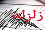زلزله لی به بزرگی  ۴.۳ ریشتر حوالی بازرگان را لرزاند