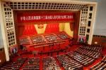 چین برای ترسیم استراتژی رشد در نشست بزرگ سالانه آماده می شود