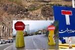 مسیر تفرجگاههای لرستان در روز ۱۳ بدر مسدود میشود