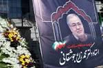 روز سهشنبه در کاشان عزای عمومی اعلام شد