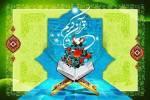 حضور بهترین داوران بینالمللی کشور در  این مسابقات قرآنی مشکات