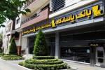 پیشتازی عملکردی بانک پاسارگاد؛  بهترین عملکرد درآمدی و سودآوری بین بانکهای خصوصی