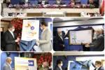 رونمایی از طرح تسهیلاتی کارا و نسخه جدید صاپ بانک صادرات ایران
