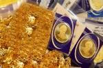 قیمت سکه و طلا در 2 اردیبهشت  - کاهش نرخ سکه   ۲ اردیبهشت ۱۱:۰۲   ۲ اردیبهشت ۱۱:۰۲