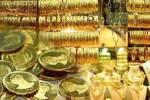 روند نزولی نرخ سکه و طلا در بازار؛ سکه ۱۱ میلیون و ۷۳۰ هزار تومان شد   ۲۵ شهریور ۱۳:۰۶   ۲۵ شهریور ۱۳:۰۶