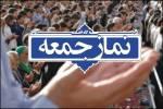 نماز جمعه در ۱۹ شهر استان بوشهر برگزار میشود