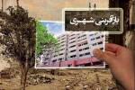 اختصاص ۱۰۰ میلیارد اعتبار به بازآفرینی شهری در سیستان وبلوچستان
