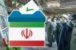 افتتاح نمایشگاه فرهنگی دفاعی پایگاه چهارم هوانیروز ارتش در اصفهان