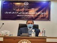 مدیرکل بهزیستی استان تهران: اصلی ترین رسالت بهزیستی جلوگیری وکاهش آسیب های اجتماعی است/موقعیت کودکان کار را به اورژانس اجتماعی اعلام کنید
