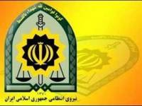 اخبار تولیدی نیروی انتظامی غرب استان تهران  مورخه  1400/6/31