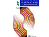 برگزاری مسابقات فرهنگی هنری با مشارکت ۶ هزار دانش آموز