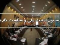 طرح و بررسی گزارش وزرای صمت و اقتصاد در ارتباط با مدیریت بحران کرونا