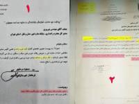توضیحات فرمانداری اسلامشهر درباره تخریب های هدفدار در فضای مجازی