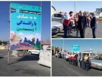 برگزاری مانور روز بدون حادثه در عوارضی اول تهران _ساوه