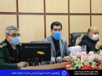 برگزاری پنجمین جلسه شورای فرعی مبارزه با مواد مخدر شهرستان شهریار