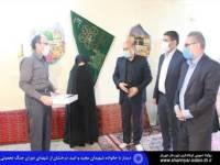 فرماندار شهرستان شهریار: دیدار با خانواده شهدا و ایثارگران یک وظیفه است