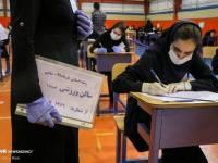 برگزاری حضوری امتحانات پایههای نهم و دوازدهم در خرداد