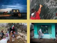 عکسهای برگزیده جشنواره رشد در کتابهای درسی استفاده می شود