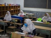 بازگشایی حضوری ۴۰ درصد مدارس اصفهان تکذیب میشود