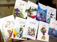 توزیع یک میلیون و ۵۰۰ هزار جلد کتاب در استان اردبیل