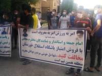 اعتراض هواداران استقلال خوزستان/تکلیف قهرمان سابق لیگ رامشخص کنید