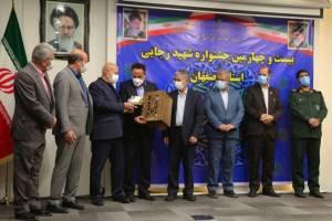 آبفای اصفهان برای دهمین بار موفق به کسب رتبه برتر جشنواره شهید رجایی شد