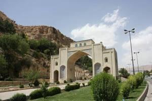 کلید دروازه قرآن در دست شهرداری شیراز می باشد