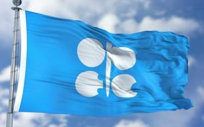 Iran maintains traditional status in OPEC