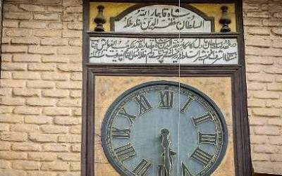 Tehran Municipality to repair most ancient clock in city