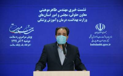 Iran will seek international justice against US over medical sanctions