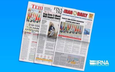 Headlines in Iranian English-language dailies on January 14