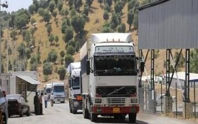 - Pishin -  border terminal to facilitate Iran-Pakistan traffic