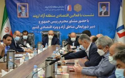 Iran-neighbors economic collaboration on agenda: Official