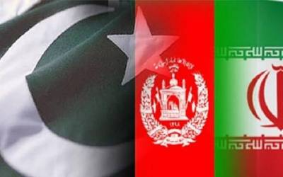 Pakistan to host FM meeting of Afghanistan neighbors including Iran